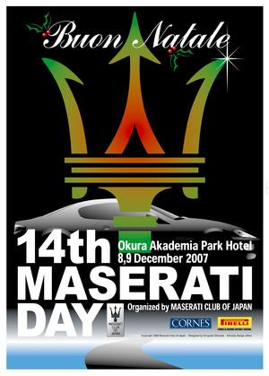 2007-MASERATI-DAY.jpg