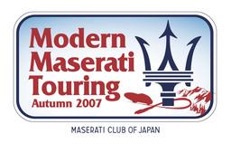 2007Touring.jpg