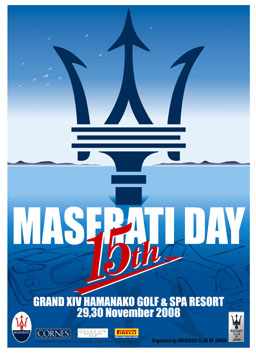 MASERATI-DAY_small.jpg